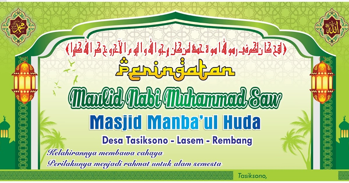 Desain Banner Maulid Nabi Cdr - Quotes 2019 a