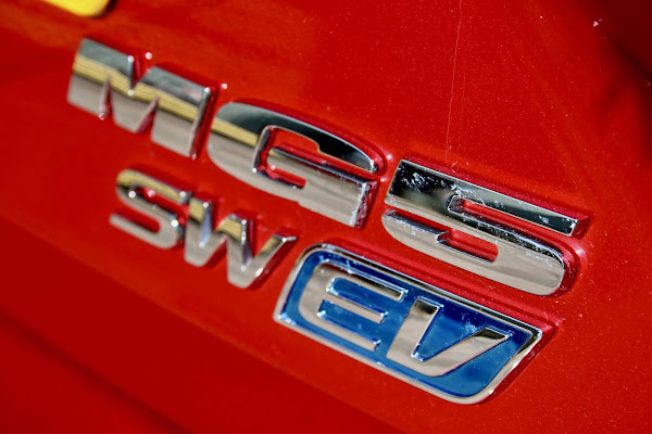 MG5 SW Elétrico