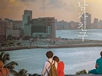 Download Nonton Drama Encounter (2018) Sinopsis