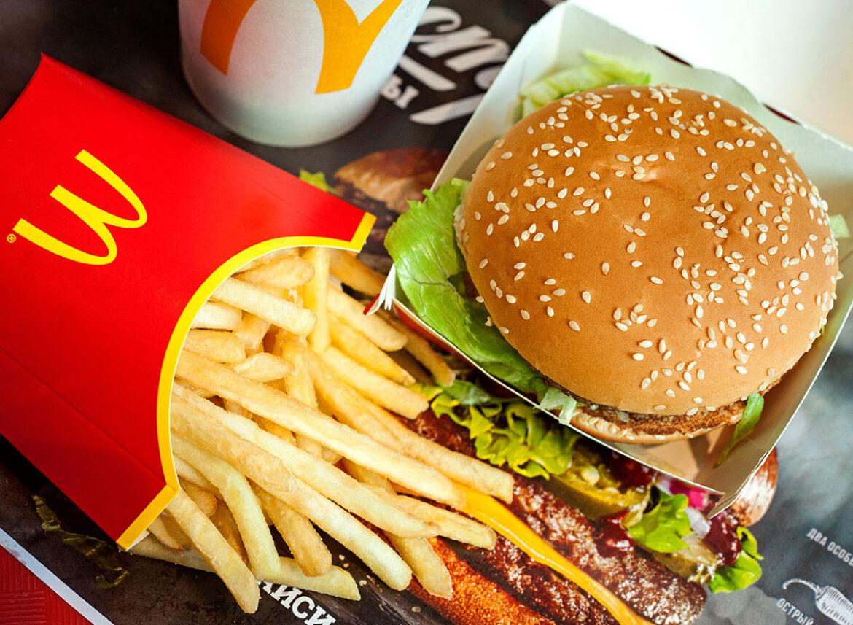 عنوان فروع وأرقام مطعم ماكدونالدز McDonald's مصر 2021