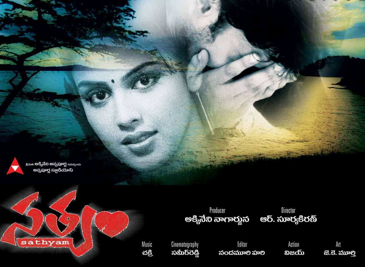 Satyam telugu movie songs free download from ziddu