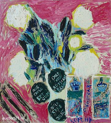 Аукцион Современного Искусства - купить современное искусство, Россия,Гонконг, Нью-Йорк...