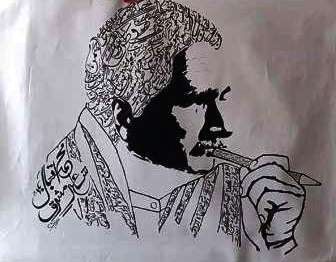 allama iqbal poetry in urdu Muhammad Iqbal poets