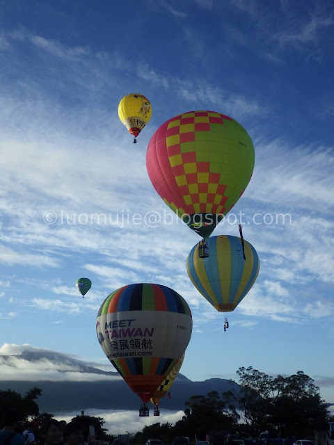 Taitung Hot Air Balloon Festival
