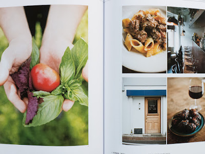料理 建築 暮らし 音楽 自然光 撮影 写真 エディトリアル 書籍