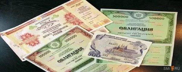 Народные облигации – кормушка для Сбербанка и ВТБ24
