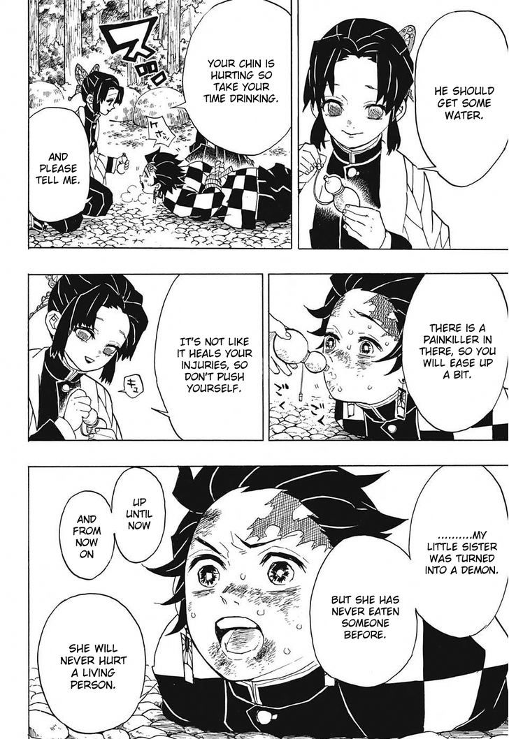 DEMON SLAYER: KIMETSU NO YAIBA CHAPTER 45 31