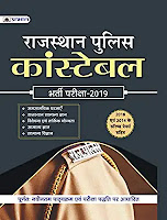 Rajasthan Police Constable Vacancy Books