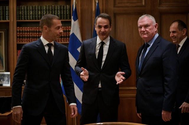 """Ελληνικό Ποδόσφαιρο: Η συνάντηση Μητσοτάκη - Τσέφεριν, έγινε για μια """"Έκθεση Ιδεών"""";"""