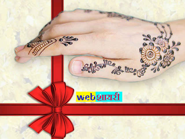 This is perfect for those of you looking for a mehndi design for back hand. Easy Mehndi Design Bridal Back Hand Heena