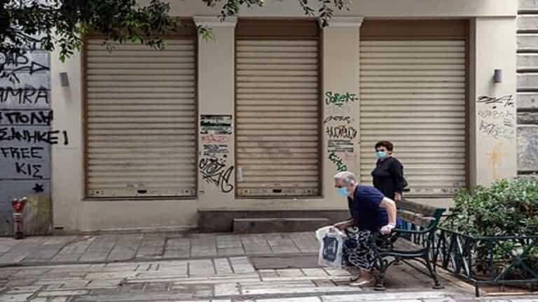 بلومبرغ-تسمي-الدولة-التي-صارت-الأكثر-فقرا-في-أوروبا-بسبب-أهوال-كورونا
