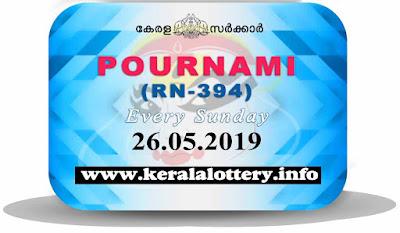 "Keralalottery.info, ""kerala lottery result 02 06 2019 pournami RN 394"" 2th June 2019 Result, kerala lottery, kl result, yesterday lottery results, lotteries results, keralalotteries, kerala lottery, keralalotteryresult, kerala lottery result, kerala lottery result live, kerala lottery today, kerala lottery result today, kerala lottery results today, today kerala lottery result,2 6 2019, 2.6.2019, kerala lottery result 2-6-2019, pournami lottery results, kerala lottery result today pournami, pournami lottery result, kerala lottery result pournami today, kerala lottery pournami today result, pournami kerala lottery result, pournami lottery RN 394 results 2-6-2019, pournami lottery RN 394, live pournami lottery RN-394, pournami lottery, 02/06/2019 kerala lottery today result pournami, pournami lottery RN-394 2/6/2019, today pournami lottery result, pournami lottery today result, pournami lottery results today, today kerala lottery result pournami, kerala lottery results today pournami, pournami lottery today, today lottery result pournami, pournami lottery result today, kerala lottery result live, kerala lottery bumper result, kerala lottery result yesterday, kerala lottery result today, kerala online lottery results, kerala lottery draw, kerala lottery results, kerala state lottery today, kerala lottare, kerala lottery result, lottery today, kerala lottery today draw result"