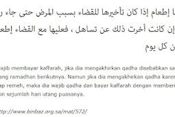 Apa Hukum Menunda Membayar Hutang Puasa Ramadhan