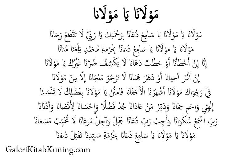 """Teks Lirik Sholawat """"Maulana Ya Maulana"""" Arab Latin dan Artinya"""