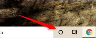 انقر فوق رمز Cortana.