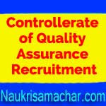 Controllerate of Quality Assurance Jobs