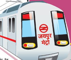 जयपुर मेट्रो फेज़ 1 बी के भूमिगत मेट्रो स्टेशन का वर्चुअल उद्घाटन 23 सितंबर को,  राजस्थान जन कल्याण संघर्ष समिति करेगी प्रार्थना कार्यक्रम