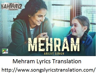 मेहराम Mehram Lyrics Translation | Kahaani 2 - Arijit Singh