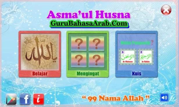 Aplikasi Android Belajar Asmaul Husna