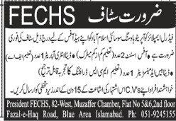 Federal Employees Cooperative Housing Society FECHS Latest Jobs Advertisement in Pakistan Jobs 2021