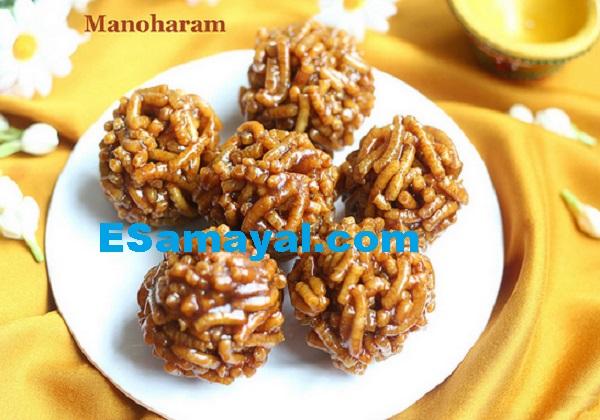 மனோகரம் உருண்டை செய்முறை | Manogaram Urundai !