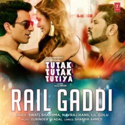 Rail Gaddi
