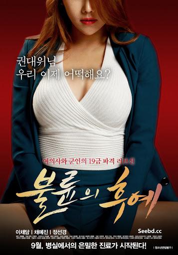 Descendants of infidelity Full Korea Adult 18+ Movie Online