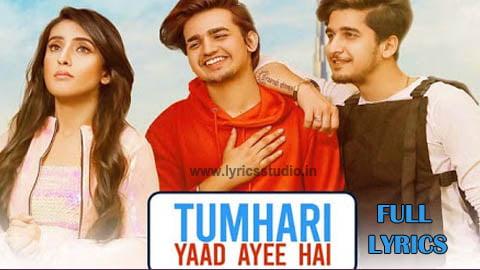 Tumhari Yaad Ayee Hai Lyrics - Palak Muchhal, Goldie Sohel