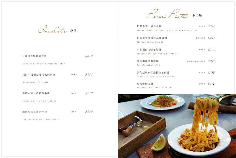 venti_menu_ch0322-004-高雄義大利美食