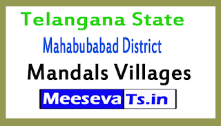 Mahabubabad District Mandals Villages In Telangana State