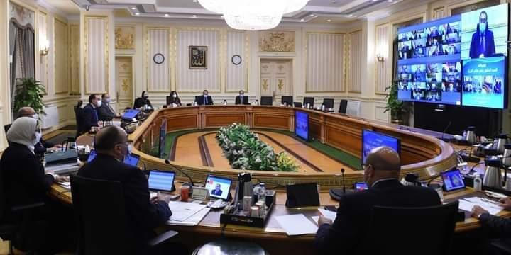 خلال اجتماع مجلس الوزراء اليوم