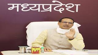 Cm shivraj ka Pradesh janta ke name sandesh,मध्यप्रदेश में बाढ़,Mp Flood News,