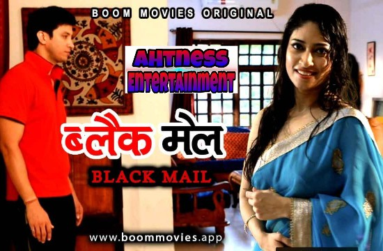 Blackmail (2021) – BoomMovies Hindi Short Film