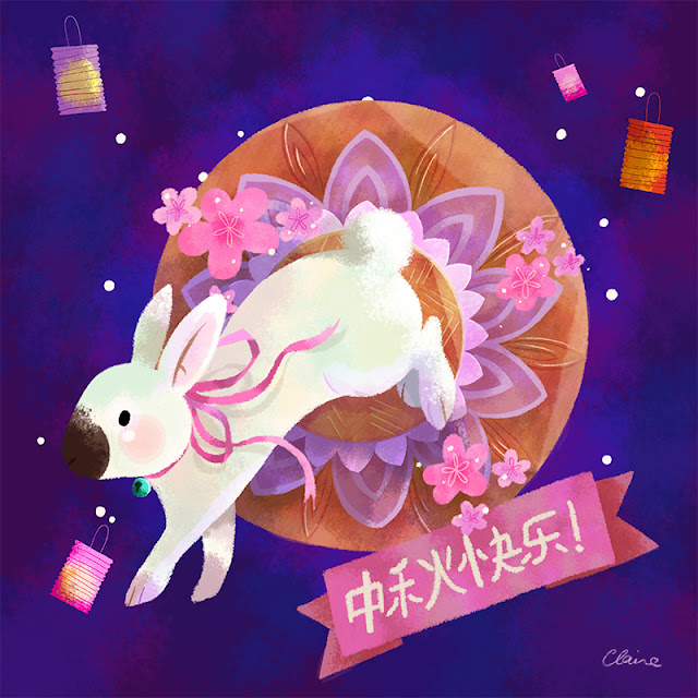 Mid-Autumn Festival Illustration, Jade Rabbit Illustration, Chang'e goddess, mooncake illustration, Chinese Lantern Illustration, White Rabbit Illustration, Hong Kong Illustration