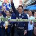 """อนุทิน""""ภูมิใจไทย"""" ตอกย้ำเรียกเสียงคะแนนพรรค ขึ้นเวทีปราศรัยตลาดศรีเมืองราชบุรี"""