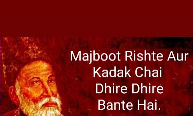Love Shayari Urdu Mein