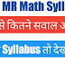 Navy MR Maths Syllabus