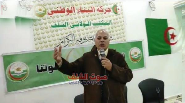 """حزب """"بن قرينة """" يبحث عن مترشحين للإنتخابات المحلية في الشلف"""
