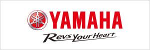 https://news.yamaha-motor.co.jp/2020/019505.html