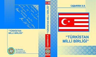 Türkistan Milli Birliğinin kurucusu kimdir?