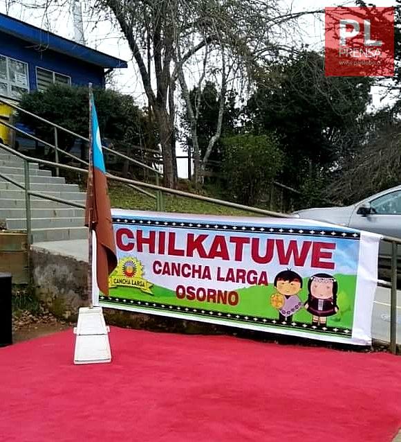 Escuela rural de Cancha Larga suspende clases tras detectarse 2 casos positivos de covid.