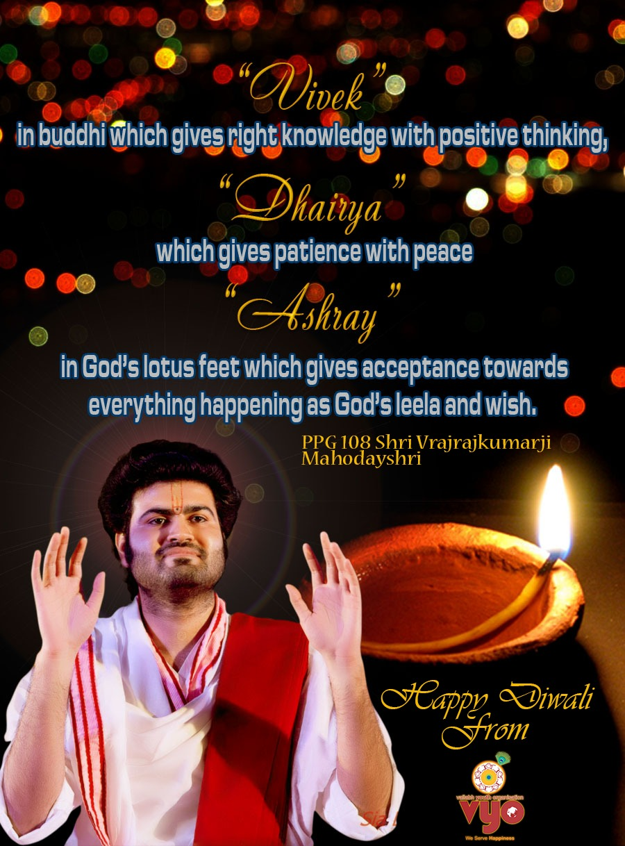 Vyo Diwali And New Year Greeting