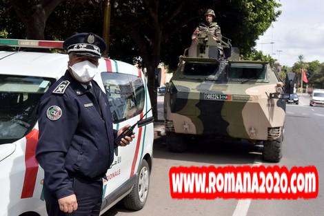 أخبار المغرب الأمن الوطني police يواصل محاربة شائعات فيروس كورونا المستجد covid-19 corona virus كوفيد-19