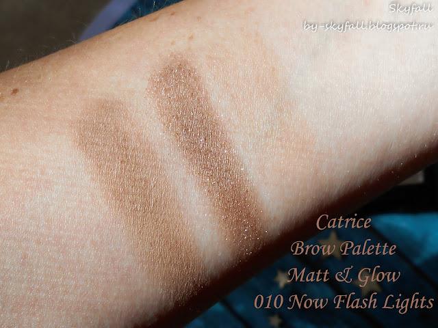 Тени для бровей Catrice Brow Palette Matt & Glow