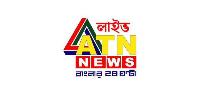 ATN News Live | The latest news from ATN Bangla News