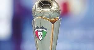 بث مباشر مباراة اليرموك والشباب اليوم 23-02-2020 كأس الأمير الكويتي