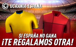 sportium Promo Ucrania vs España 13-10-2020
