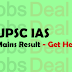 UPSC IAS Mains Result 2017 – UPSC Civil Services Results Out Now