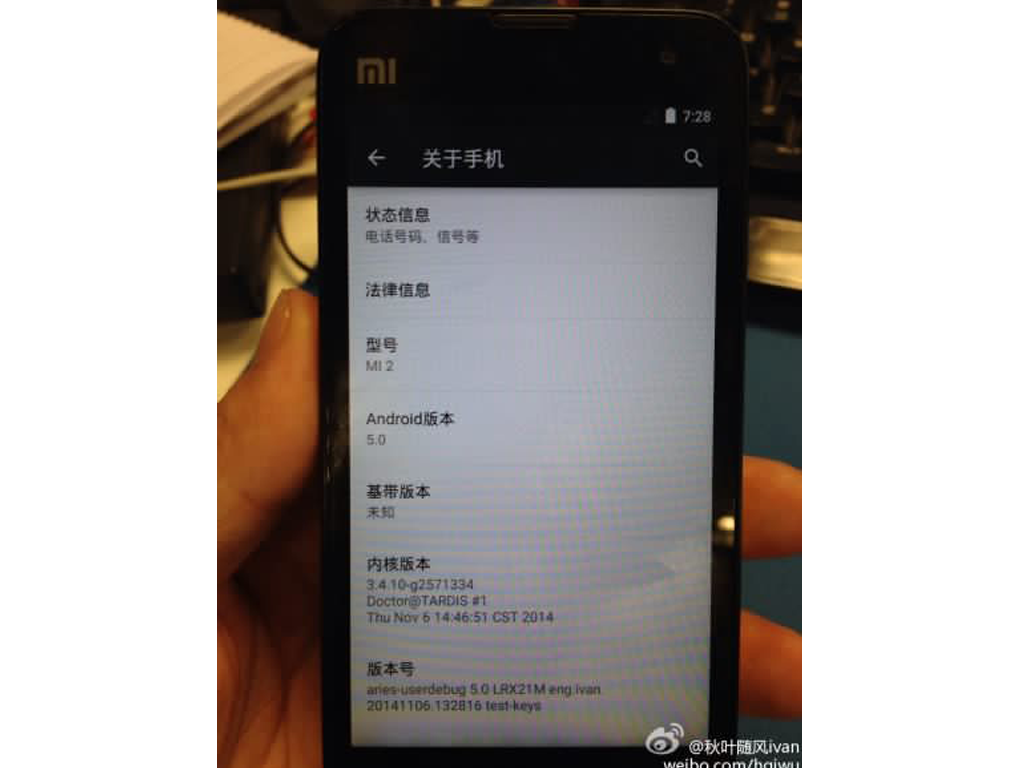 Stock Android 5.0 Lollipop Runs on Xiaomi Mi2