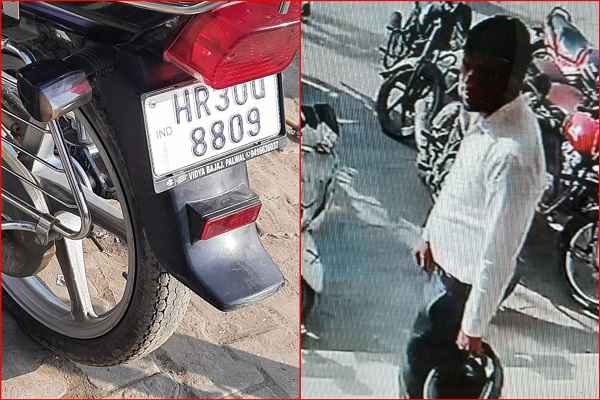 palwal-rasulpur-axis-bank-bike-chori-news
